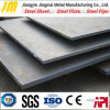 S355/S420 Alloy Structural Steel for Building and Bridge Steel