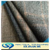 Wool Fancy Suiting Fabric