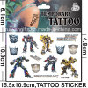 Water Transfer Temporary Tattoo for Kids (cg058)