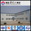 Low Cost Structural Steel Workshop (SSW-14013)