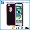 Mobile Phone Brushed Case for iPhone 7/7 Plus Cover
