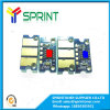 Compatible Konica Minolta Bizhub C4650/4690/4695 Drum Cartridge Chip