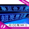 P10 Semi-Outdoor Blue Color Wireless LED Display