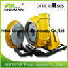 Heavy Duty Large Particle Handling Gravel and Sand Dredge Pump