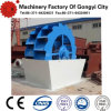 Professional Supplier of Sand Washing