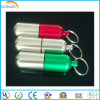 Aluminum Waterproof Pill Holder with Key Ring