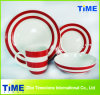 Wholesale Excellent China Housewares (4091002)