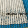 100% Polyester Spiral Dryer Belt for Corrugated Paper Drying