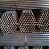 Construction Materials Factory Price ERW Steel Pipe