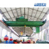 Electric Hoist Top Running Qd Model 20 Ton Overhead Crane