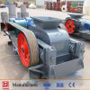 China No. 1 Professional Manufacture Double Roll Crusher for Crushing Coal, Limestone, Ect.