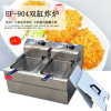Commercial Stainless Steel Electric Chicken Donut Fish Fryer Potato Chips Deep Fryer with Cabinet