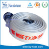 High Pressure Strength Flexible Single Jacket White PVC Fire Canvas Hose