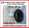 Kubota DC60 Sprocket
