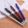 Wholesale 5 in 1 Retractable Laser Pointer Pen