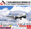 Air Shipping From China to Qatar by Express Courier Services