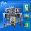 Weighing and Packing Machine Is Suitable for The Hardware Industry
