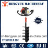 Multifunctional 68cc Earth Auger for Garden
