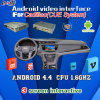 Android Interface for 13-17 Cadillac Xts Cts CT6 Srx Support to External Rear Camera