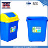 Plastic Trash Can Mould/Garbage Bin Mould/Dustbin Mould