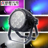 Stage Light Party PAR 47 12LEDs 8W RGBW 4in1 Waterproof LED Beam PAR Light