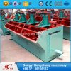 Gold Beneficiation Flotation Machine Equipment for Sale