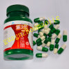The 3rd Dongguanan Weight Loss Capsule (for Reduce fat) (MJ113 (30PCS))
