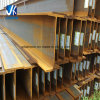 Hea Heb Ipe Ipn Upe Hot Rolled Carbon Steel Universal H Beam