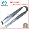 Sport Racing Custom Printed Hot Sell Lanyards for Name Card Holder
