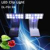5W LED Aquarium Light for Mini Plant Fishing Tanks