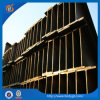 Q235B Hot Rolled Steel H Beam Profile for Construction
