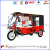 3 Wheel Electric Tricycle for Passanger