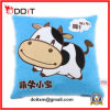 Wholesale High Quality New Super Plush Sofa Cushion