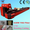 YAG Tube Laser Cutter for Metal Processing