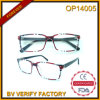 Op14005 Latest Fashion in Eyeglasses Optical Frames