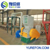 Bottle Crusher Machine for Plastic and Drink Cans