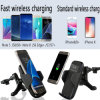 Qi Wireless Charger Fast Charging Car Station Holder/Mount Smart Phone (W8)