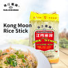Kong Moon Rice Stick 454G Pearl River Bridge Brand Instant Dried Rice Noodles/Rice Vermicelli