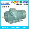 Yb2 Series High Voltage Explosion-Proof Motor 22kw