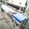Second-Hand Toyota600 Air Jet Loom on Sale