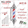 Factory Price Classic Rotating Salon Barber Shop Pole