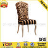 Luxury Hotel High Back Sofa Chair