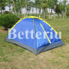 Cheap 2 Person Camping Tent
