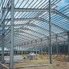 Professional Steel Structure Workshop (SSW-024)