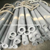 316L Stainless Steel Hollow Bar Supplier