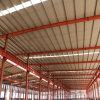 Prefab Shopping Market Building Gymnasium Design