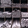 Top Quality Seamless Stainless Steel Tube / Pipe with Grade 201/202/302/304/316L /