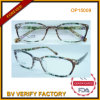 New Design Optical Frames with Colorful Parttern Op15009