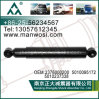 Shock Absorber 2376000200 5010095172 5010237338 for Renault Truck Shock Absorber