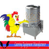 Cheap Automatic Chicken Plucker